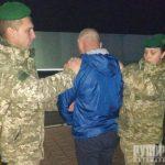 В Житомирской области поймали молдаванина из базы Интерпола