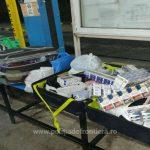 Молдаване перевозили через румынскую границу контрабандные сигареты и алкоголь (ФОТО)