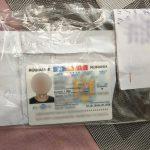 У кагульчанки при обыске нашли целый склад поддельных документов (ФОТО)