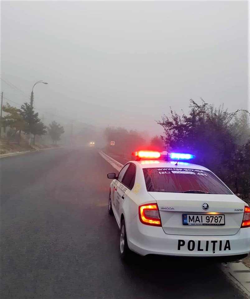 Водителей предупредили о затруднённом движении из-за тумана