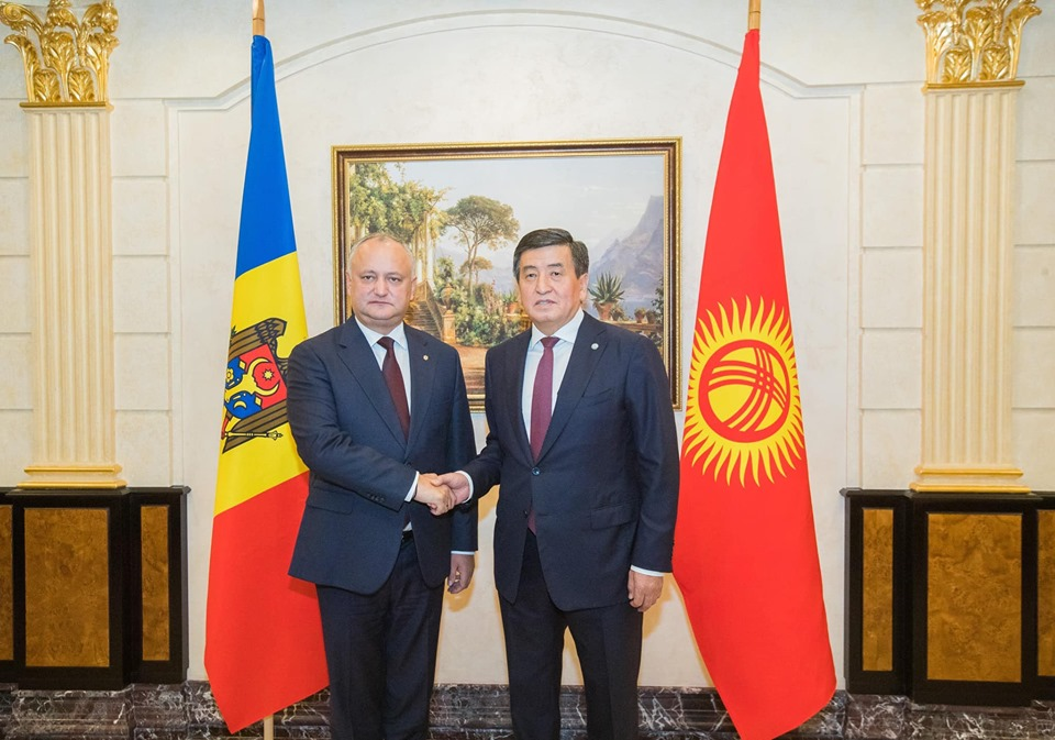 Молдова и Кыргызстан укрепляют диалог и сотрудничество (ФОТО, ВИДЕО)