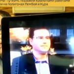 Усатый предупреждал Плахотнюка о готовящемся на его имя в России уголовном деле за наркотрафик (АУДИО)
