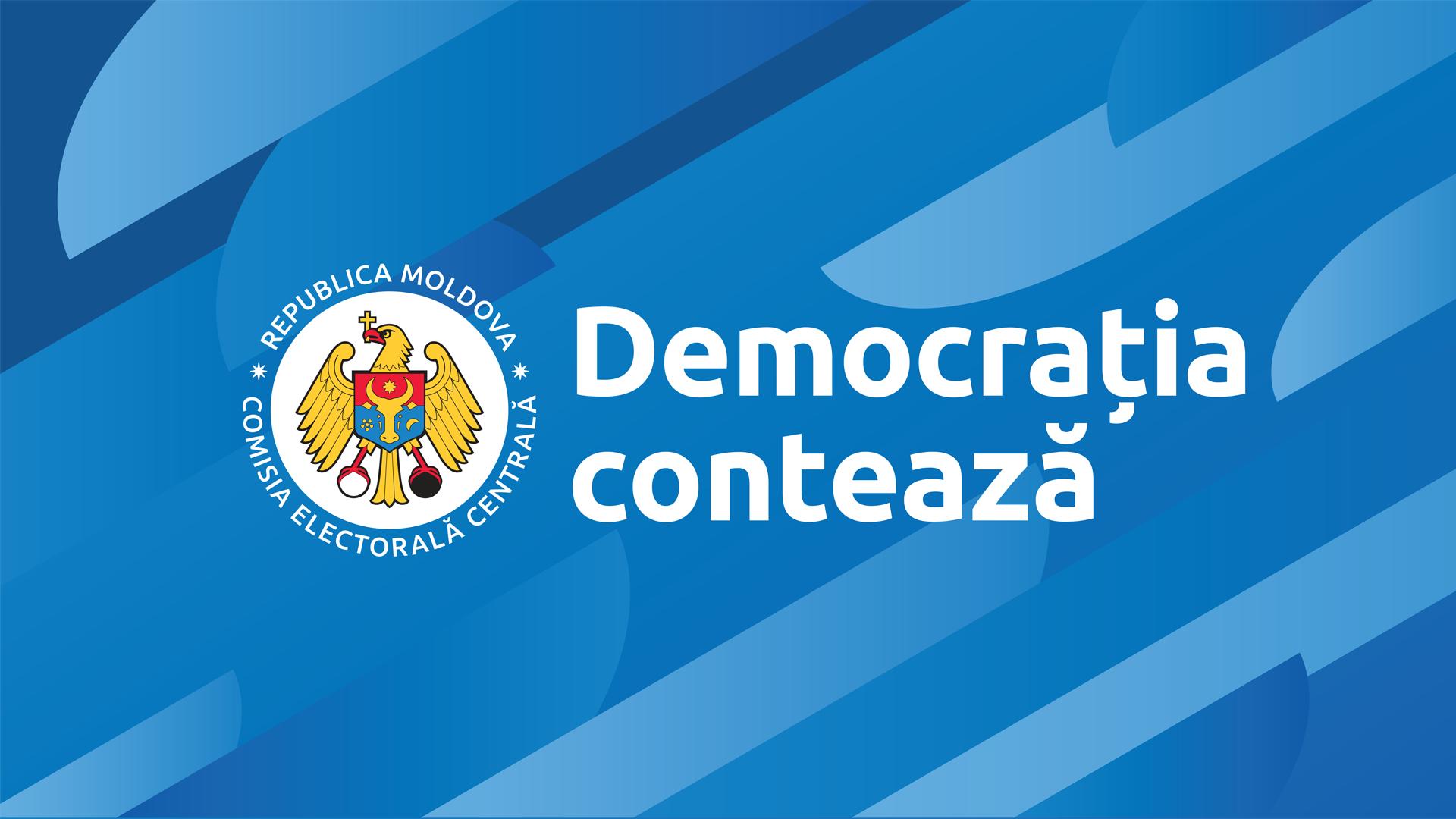Избирательный участок в Будапеште будет работать по особому графику