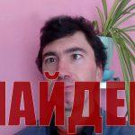Розыск бендерчанина-инвалида прекращён: мужчина вернулся домой