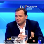 "Нэстасе назвал вице-примара Бухареста ""клоуном"" (ВИДЕО)"