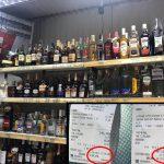 Полицейские нагрянули с проверками в круглосуточные магазины и АЗС (ВИДЕО)