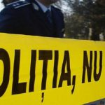 Стали известны шокирующие подробности убийства в Резинском районе