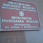 Прокурора, задержанного за взятку в 1 500 евро, отстранили от должности