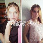 В Григориополе ищут пропавшую 15-летнюю девушку