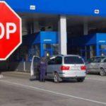Партию незадекларированных товаров обнаружили таможенники в машине молдаванки (ВИДЕО)