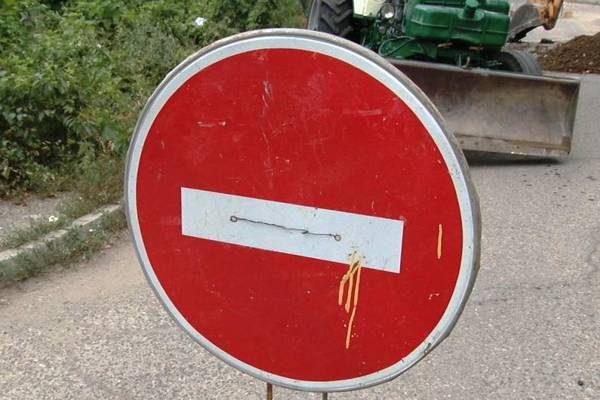 В Тирасполе на одной из улиц перекроют движение до 1 декабря, а на другой – до 18
