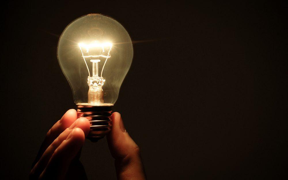 В четырёх секторах столицы запланированы отключения света