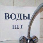 Жителей Дурлешт 3 дня ожидают перебои с водой