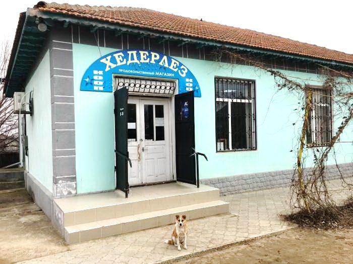 Житель Чишмикиоя пожаловался в полицию на сестру, отказавшуюся продать ему хлеб в долг
