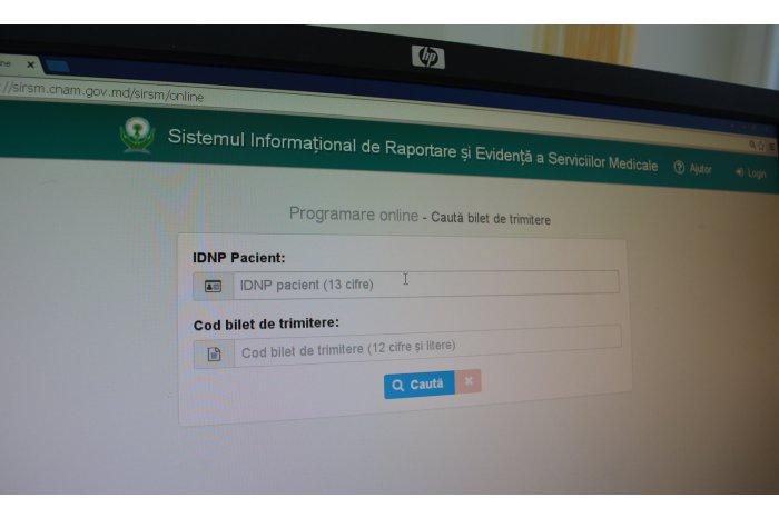 НКМС тестирует электронную систему предоставления и учета медицинских услуг