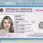 Новые образцы удостоверений личности будут действовать с апреля 2020 года
