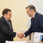 МВФ продолжит оказывать поддержку Молдове