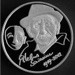 Нацбанк пустит в оборот новые юбилейные и памятные монеты (ФОТО)