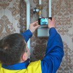 Внимание, потребители! Начался процесс считывания показаний газовых счетчиков
