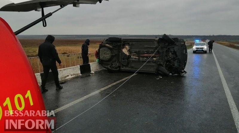 На трассе Одесса-Рени перевернулся автомобиль с семьей из Молдовы (ФОТО)