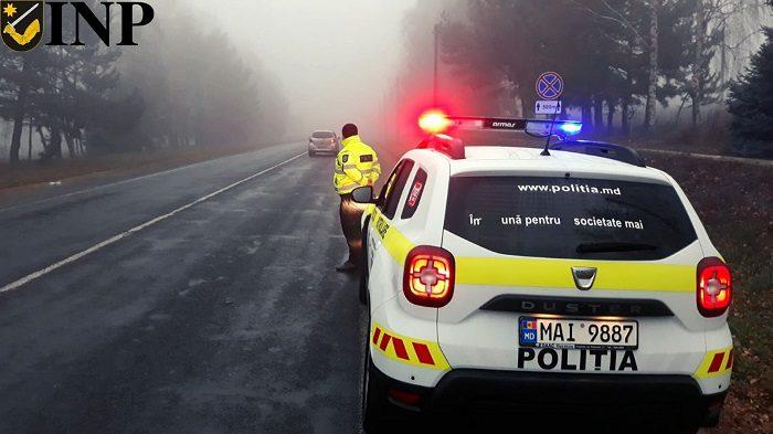 Внимание, водители! Неблагоприятные метеоусловия усложняют дорожное движение