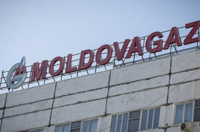 """""""Молдовагаз"""" напоминает потребителям о правилах безопасности при использовании газового оборудования"""