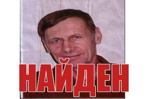 Пропавший в марте житель Днестровска благополучно вернулся домой