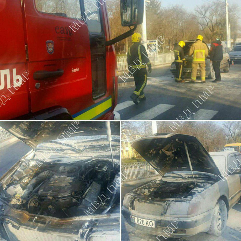 В Тирасполе во время движения загорелось такси (ФОТО)