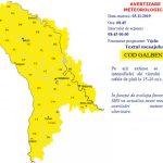 """Синоптики объявили """"жёлтый код"""": ожидается сильный ветер"""