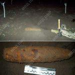 Неожиданная находка: житель Паркан наткнулся в огороде на артиллерийский снаряд