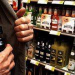 В Италии поймали молдаванина, укравшего в магазине три бутылки алкогольных напитков