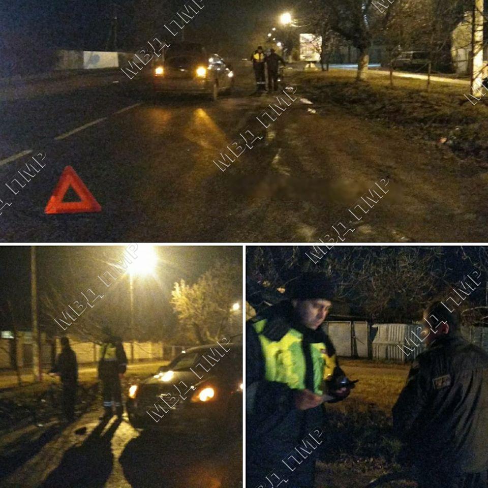 В Слободзее под колёса авто попал велосипедист