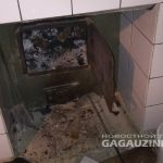 В Копчаке пенсионерка растапливала печь бензином и получила ожоги