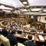Закон о госбюджете одобрен парламентом в первом чтении