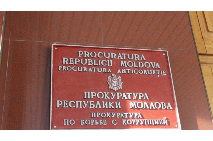 Назначен новый врио главы Прокуратуры по борьбе с коррупцией
