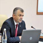 Кику: Украина заверила, что обеспечит Молдову газом и электричеством после 1 января