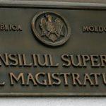 Высший совет магистратуры одобрил отставку двух судей