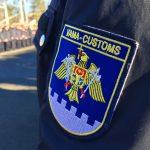 Серджиу Бурдужа - новый врио директора Таможенной службы