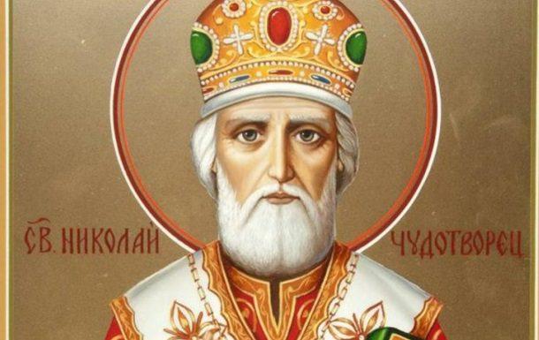 В Кишинёв привезут мощи Святого Николая (ВИДЕО)