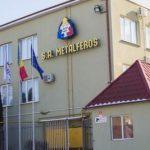 В Metalferos проходят обыски: директор компании покинул страну