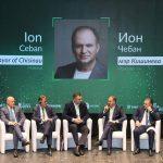Чебан рассказал об итогах участия в форуме городов-лидеров ВЕЦА в Киеве (ФОТО)
