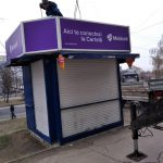 Снос табачных киосков в Кишиневе продолжается. Временно оставшиеся без работы продавцы получат финансовую помощь от примарии (ФОТО)