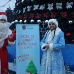 Все желающие могут сфотографироваться с Дедом Морозом и Снегурочкой на ПВНС совершенно бесплатно (ФОТО)