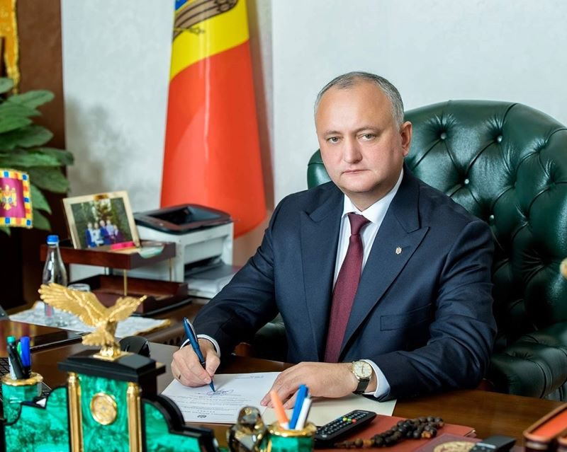 Президент поздравил всех граждан с днём святого Андрея