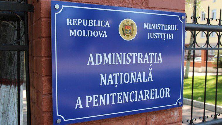 Врио директора Администрации пенитенциарных учреждений отправлен в отставку: кого назначили на его должность