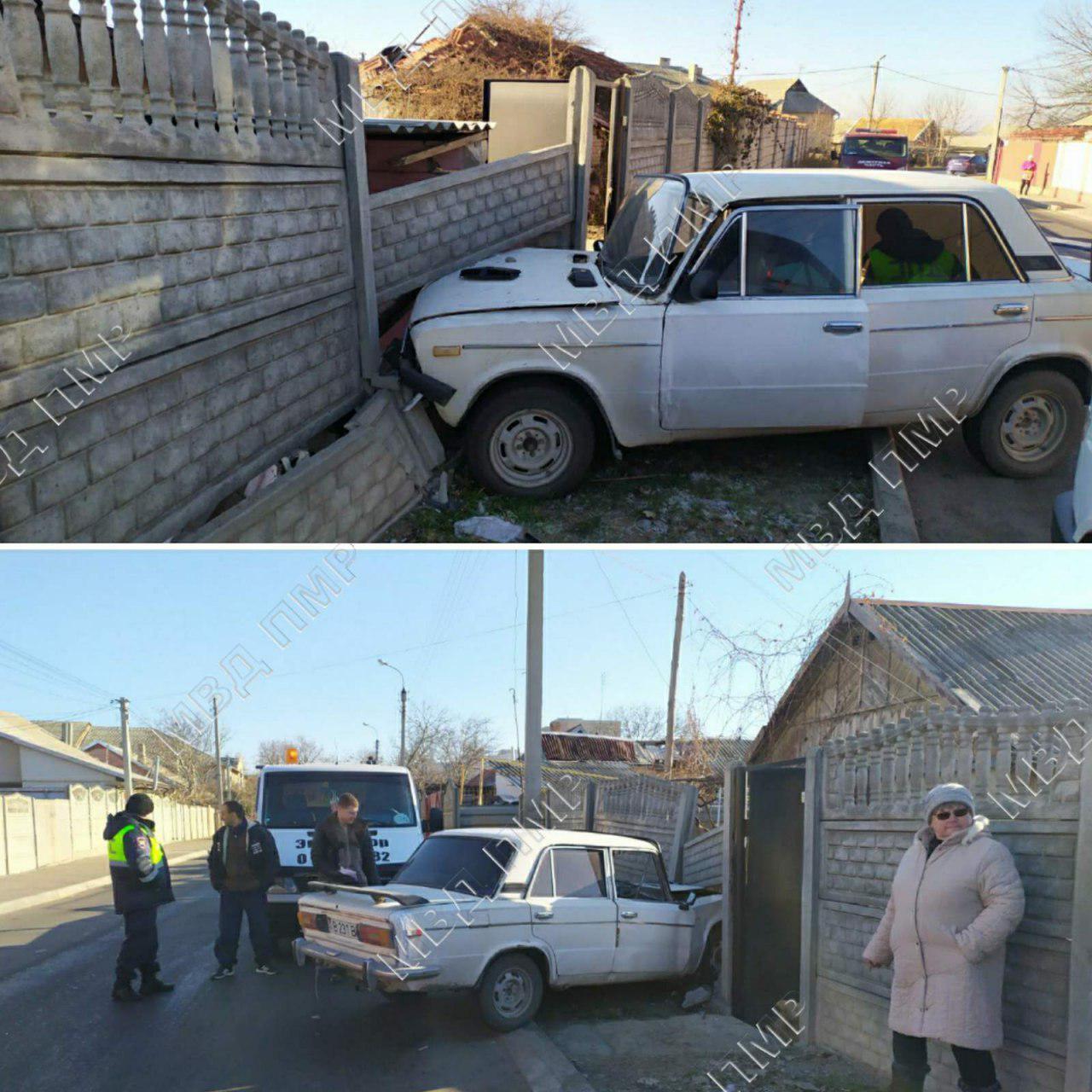 Занесло на скользкой дороге: в забор частного дома в Тирасполе влетела машина