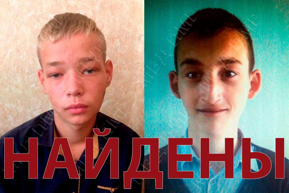 Правоохранители разыскали подростков, сбежавших из школы-интерната в Слободзее