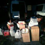 Таможенники остановили авто, набитое контрабандными товарами (ФОТО)