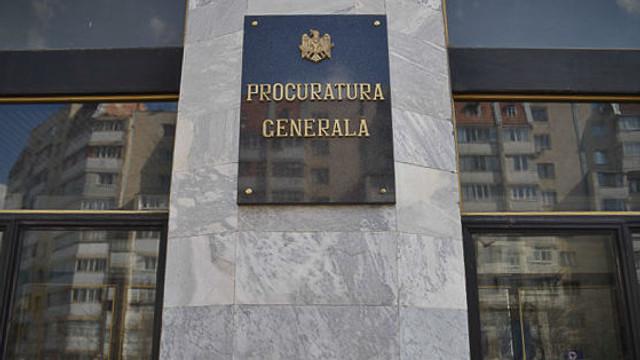 Генпрокуратура огласит сегодня результаты проверок специализированных прокуратур
