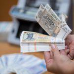 НКСС осуществила перечисления на все социальные выплаты